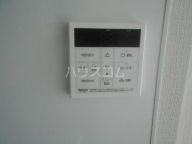 コルディアルマン貫井 201号室の設備