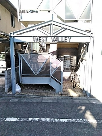 WEST VALLEY 107号室のエントランス