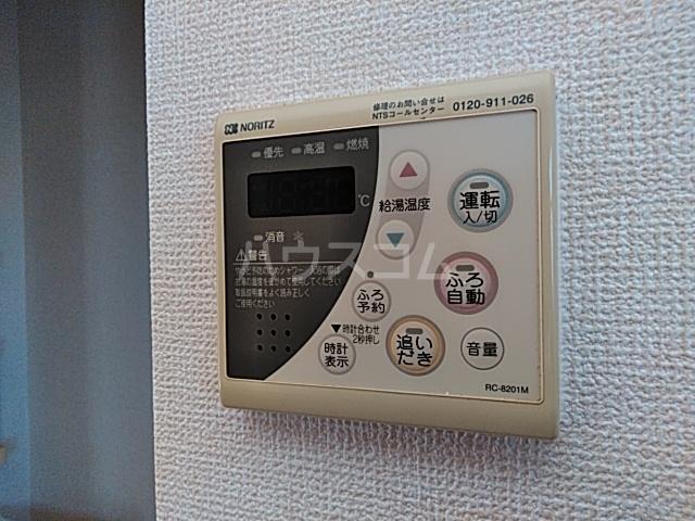 コーポなみまつ Ⅰ 102号室の設備