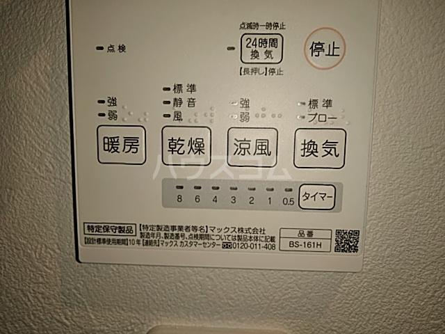 グランフェリオ横浜元町 303号室の設備