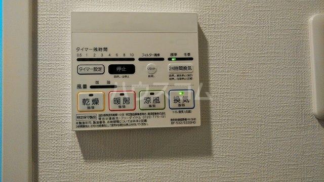 アジールコート新高円寺 205号室の設備