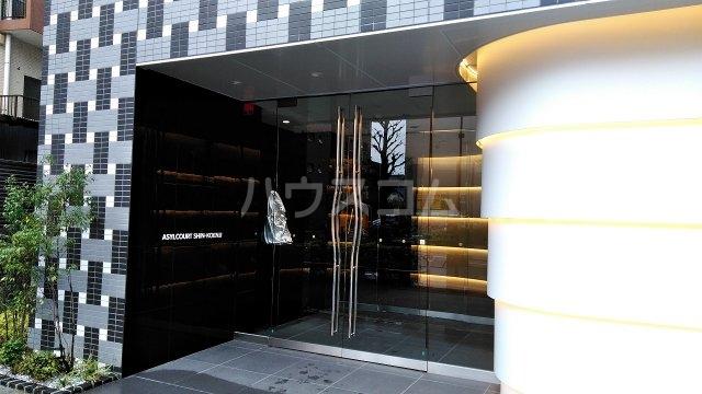 アジールコート新高円寺 205号室のエントランス