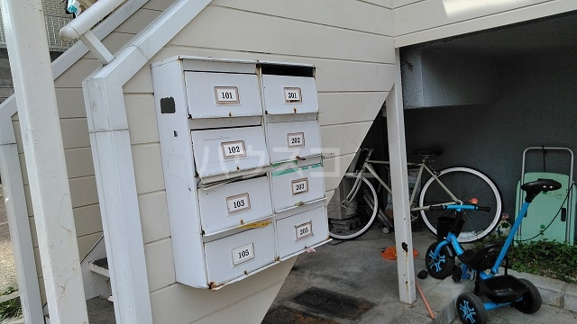 エステートピア松風台 103号室の収納