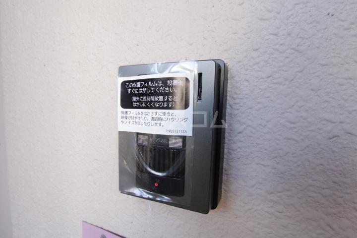 グランドールマンション 105号室のセキュリティ