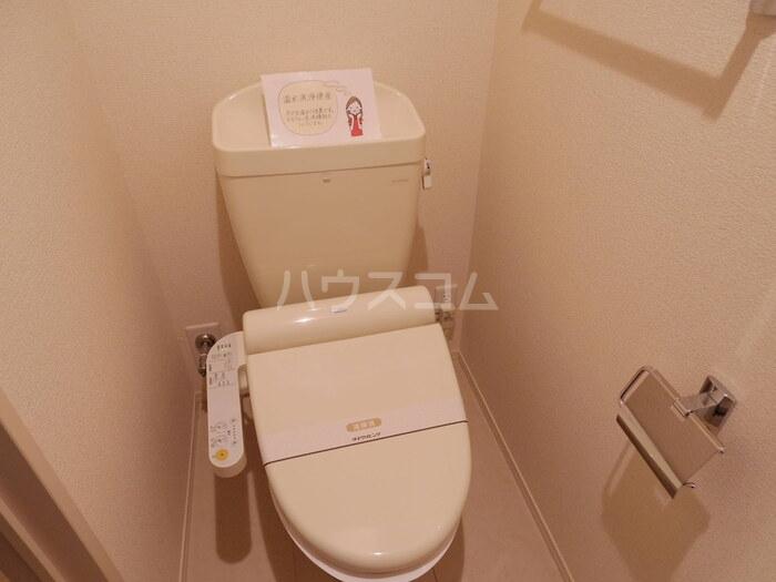 ヴィクトワール常総B 201号室のトイレ