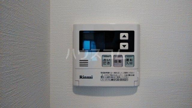 アジールコート新高円寺 601号室の設備