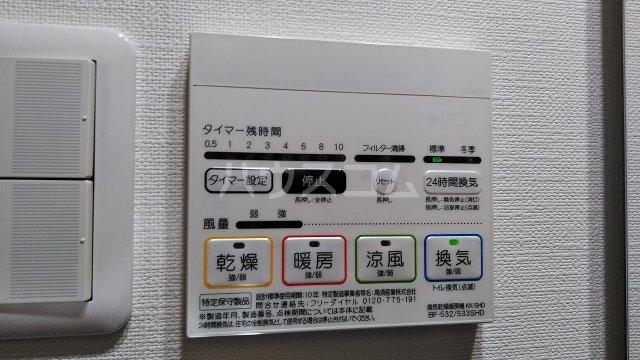 アジールコート新高円寺 901号室の設備