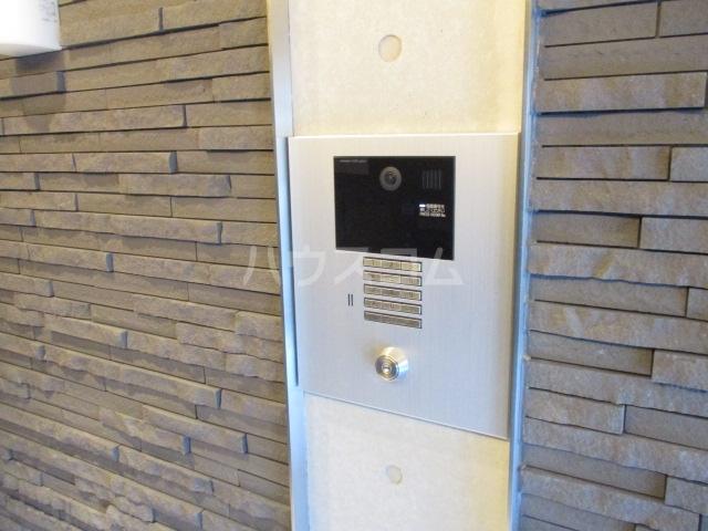 パティーナ狛江 403号室のセキュリティ