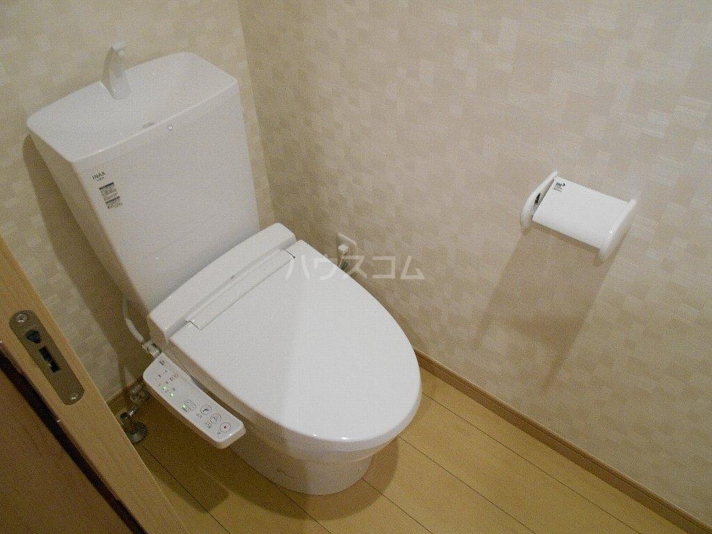 アトラス菊名 205号室のトイレ