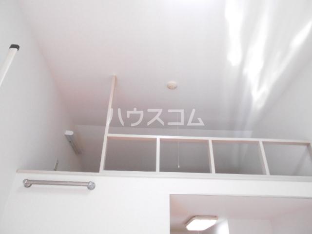 オレンジハイツ 103号室のその他