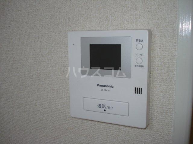 ミナミブルータウン光与 00401号室のセキュリティ