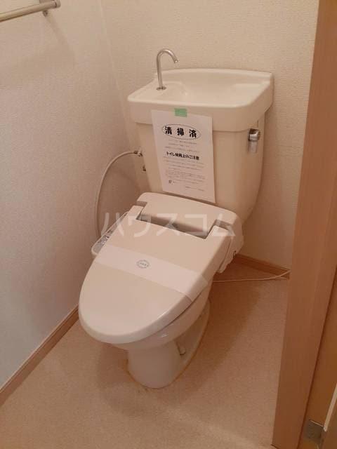 エルディム屋島 02050号室のトイレ