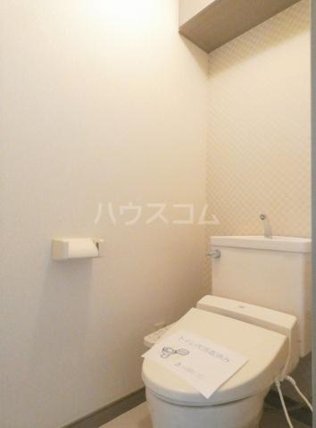 メリディアンガーデン雪月花 206号室のトイレ