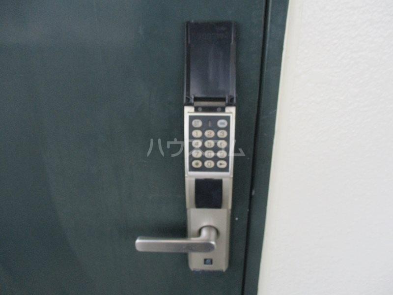 上島ロイドアパートC 201号室のセキュリティ