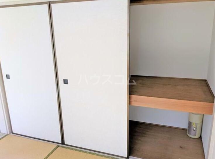 アメニティ・スウィート 202号室の収納