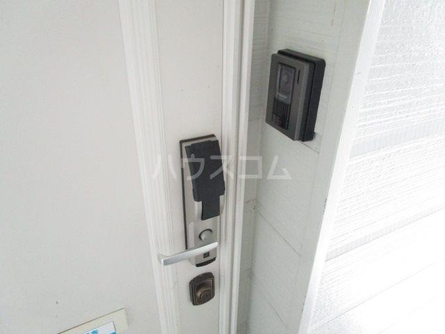 サンフォーレⅡ 205号室のセキュリティ