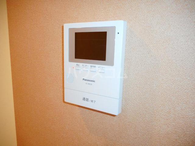 アルモニー印西Ⅰ 01030号室のセキュリティ