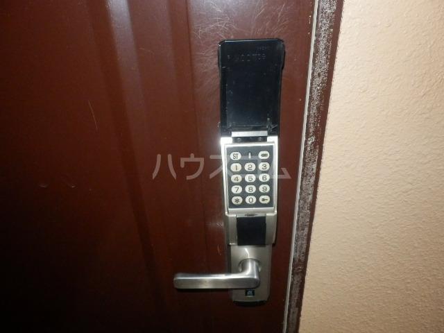 ベルメゾン矢野 205号室のセキュリティ