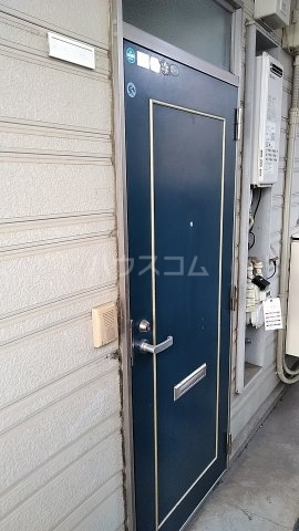 メゾン直希 1A号室の玄関