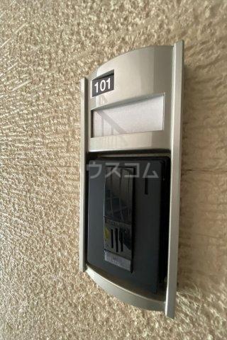 イーストン リバーサイド6 01010号室のセキュリティ