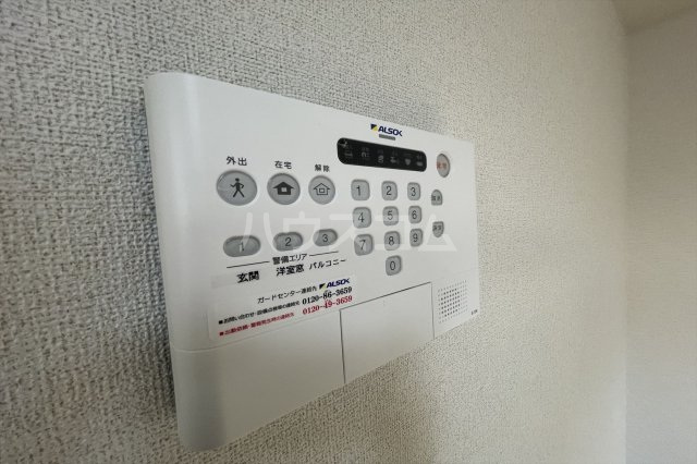 クレストコート 02020号室の設備