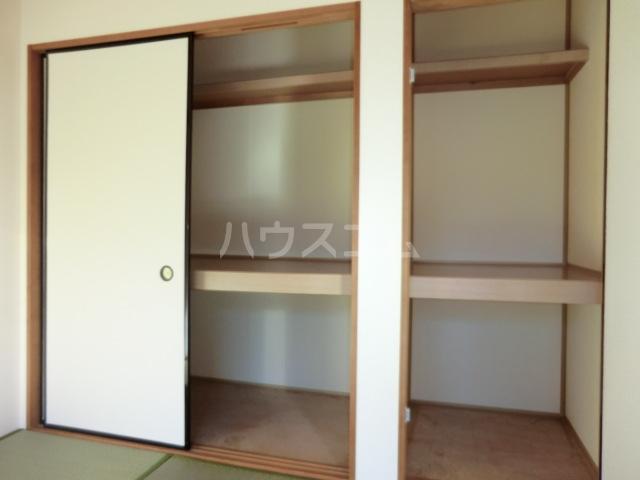 セジュールソフィアⅠ 205号室の収納