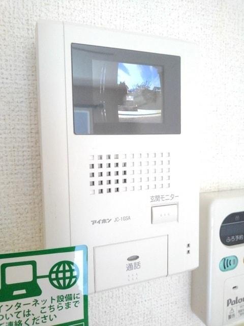 モンターニュ ドゥ 01030号室のセキュリティ