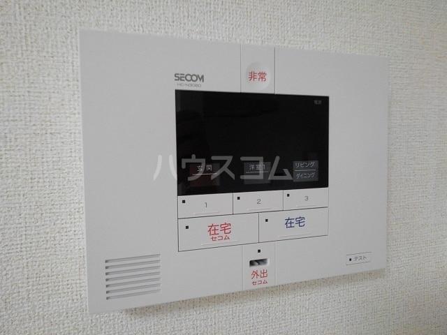 シャトンノアール 01020号室のセキュリティ