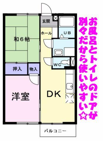 ファミール旭ケ丘Ⅰ・01040号室の間取り