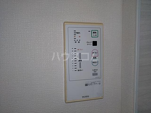 プラザ本牧町元町マンション 302号室の設備