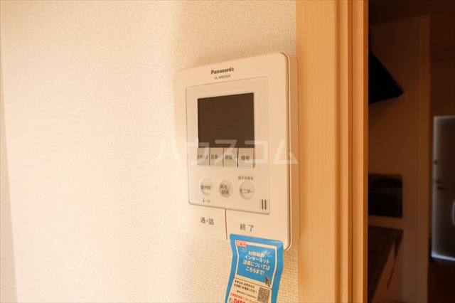 カーサリブラⅡ 01010号室のセキュリティ