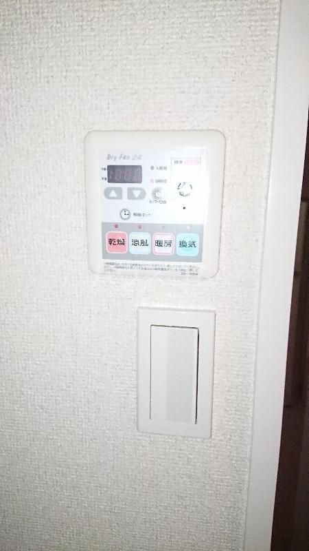 Primal Machida 202号室の設備