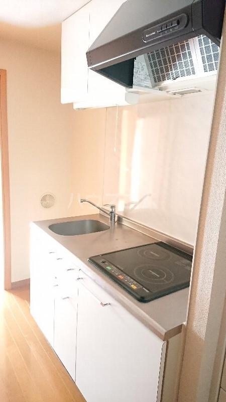 Primal Machida 202号室のキッチン