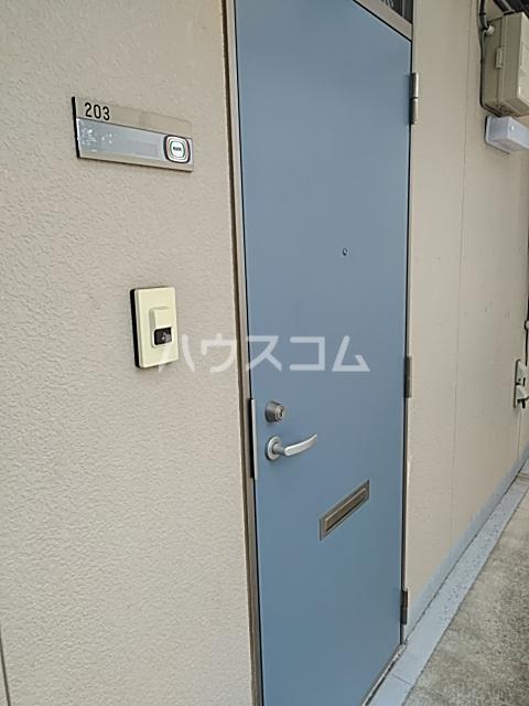 ハレ ナネア 202号室の玄関