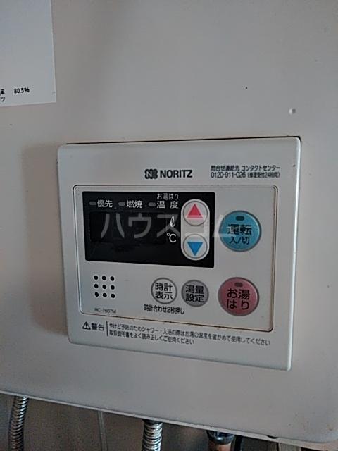 コーポ浜田 201号室の設備