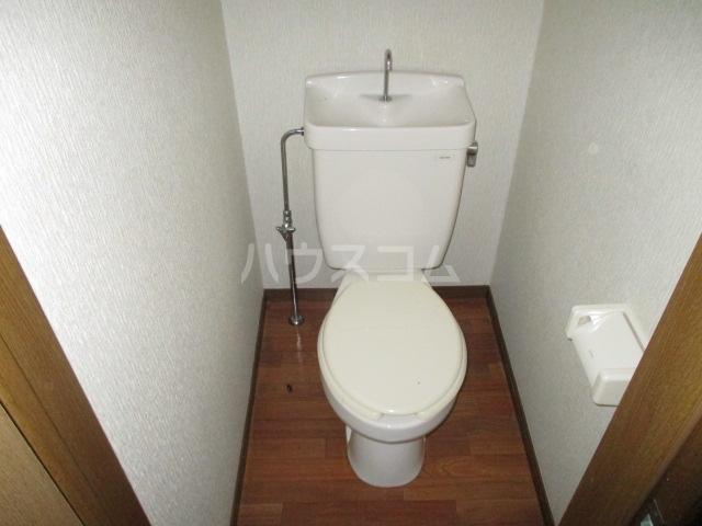 メゾンオーウラ 101号室のトイレ
