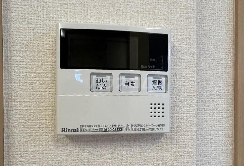 ヴィレッタ 101号室の風呂