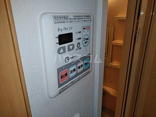 シャンドフルール 401号室の設備