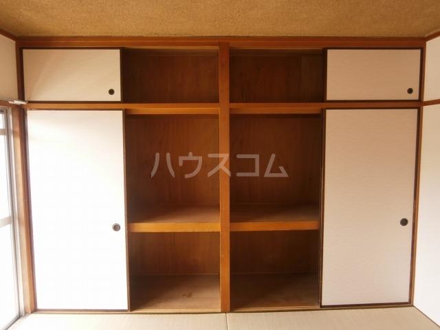 サンライズベル 203号室の収納