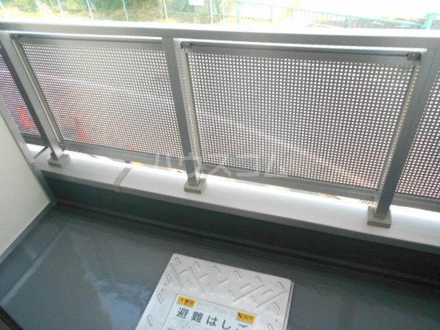 リブリ・町田 207号室のバルコニー