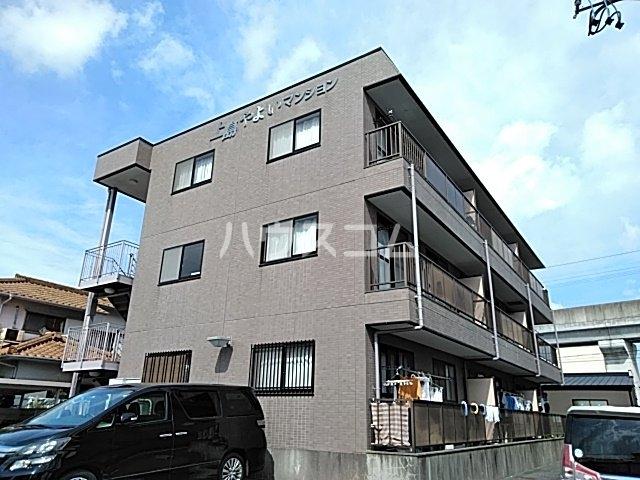 上島やよいマンションの外観