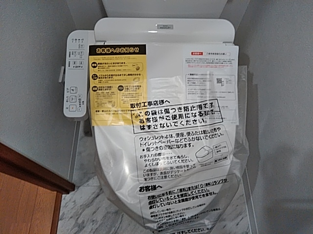 アスヴェル京都太秦 212号室のトイレ