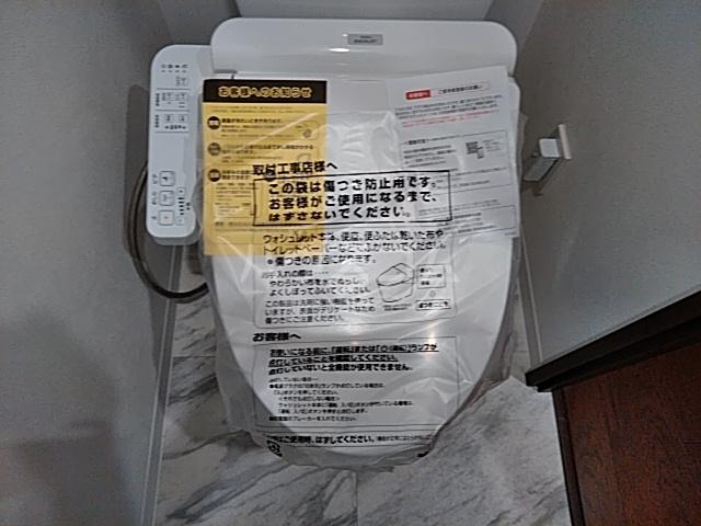 アスヴェル京都太秦 405号室のトイレ