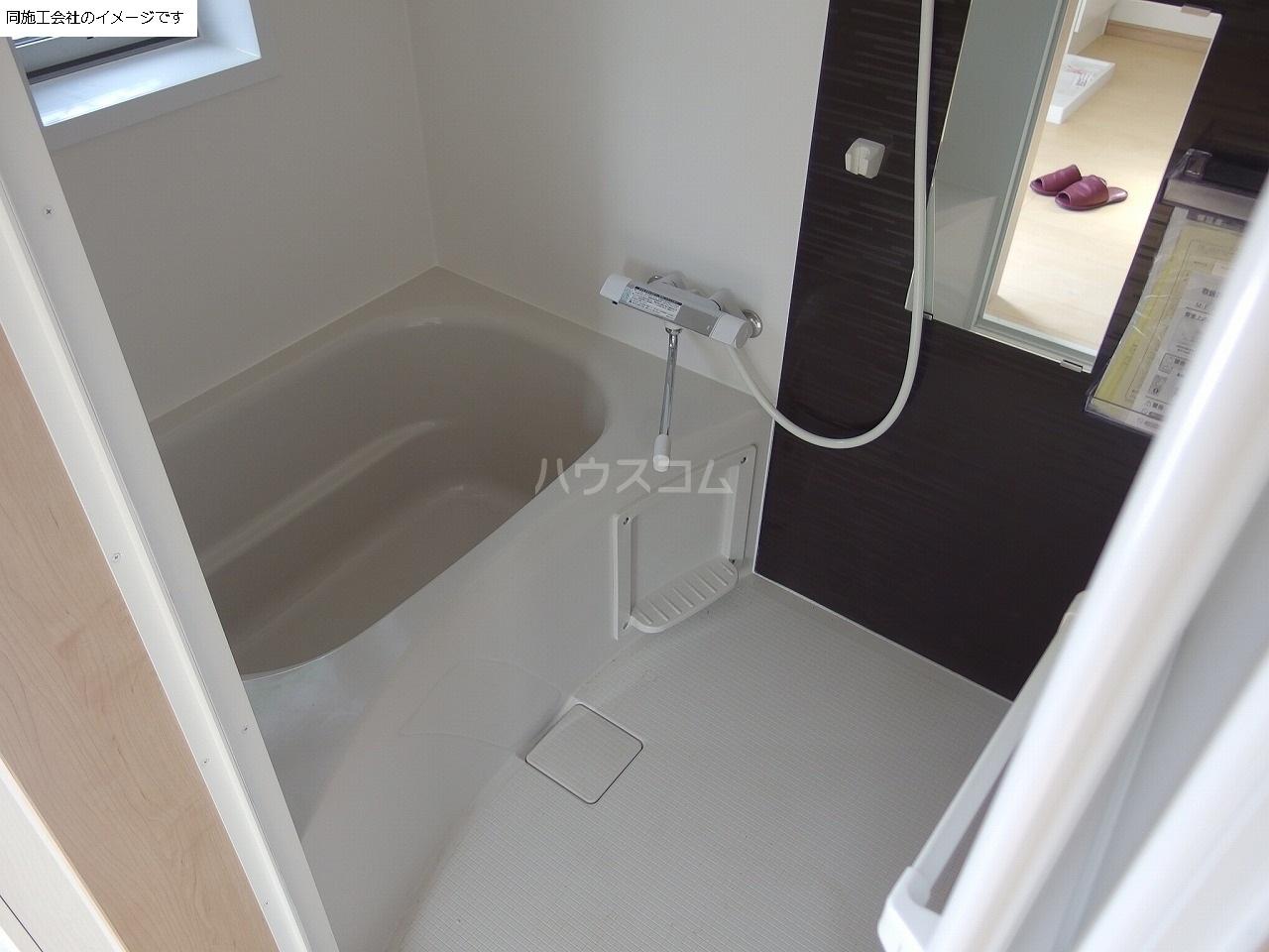 ドーム多摩 P棟 206号室の風呂