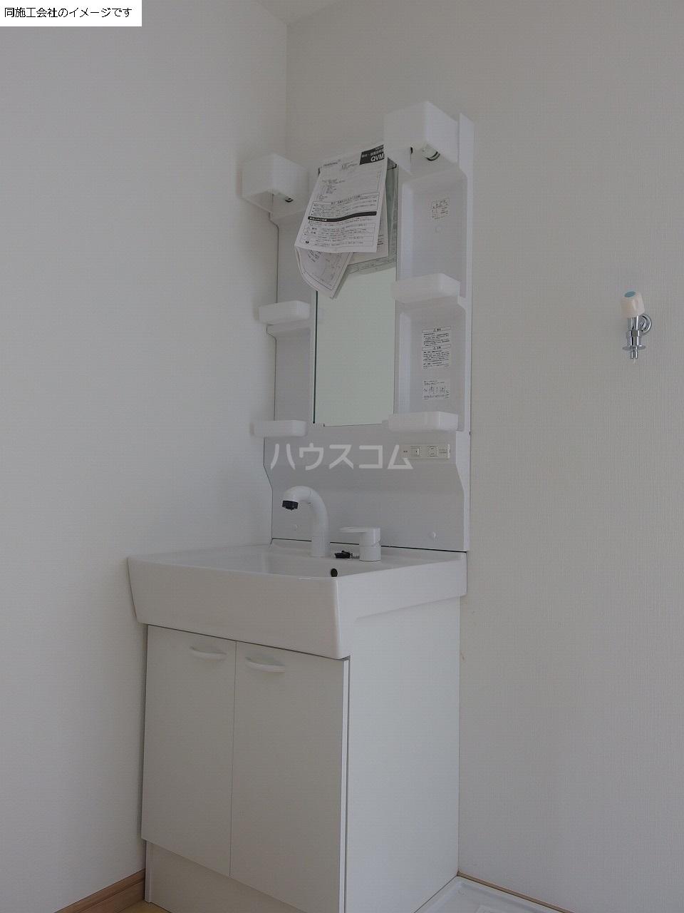 ドーム多摩 P棟 206号室の洗面所