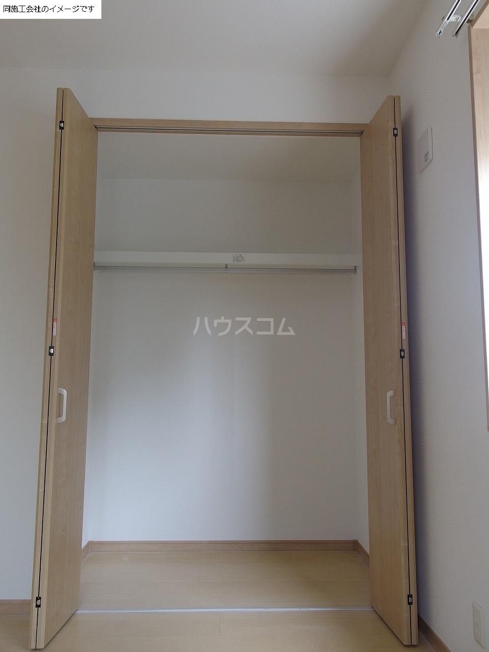 ドーム多摩 P棟 206号室の収納