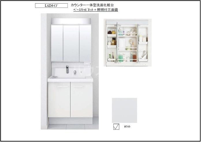 (仮称)D-room小曽根4丁目 103号室の洗面所