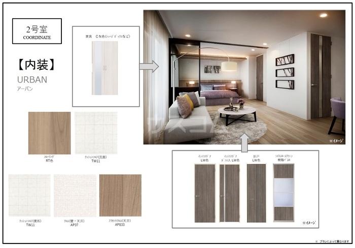 (仮称)D-room小曽根4丁目 202号室のリビング