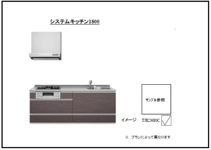 (仮称)D-room小曽根4丁目 202号室のキッチン