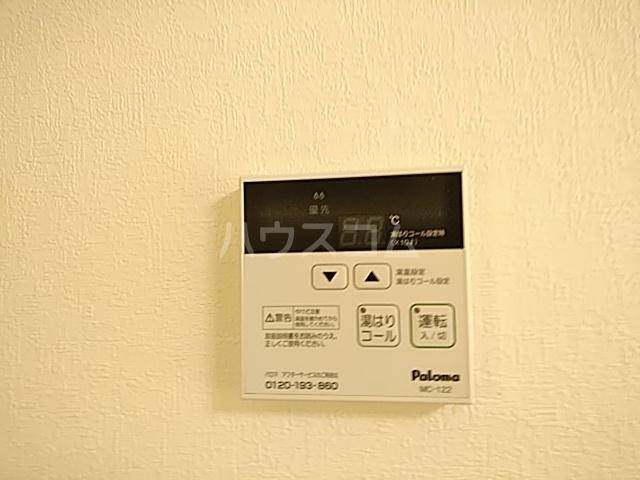 千里ロイヤルハイツ 105号室の設備